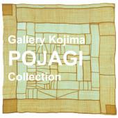 pojagi collection