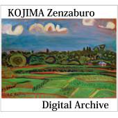 Zenzaburo Kojima Dijital Archive