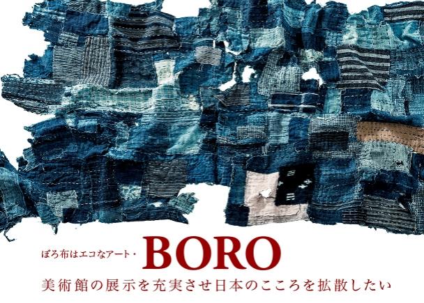 368_sn_132438_boro_banner_02