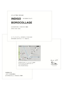 BORO_sample2