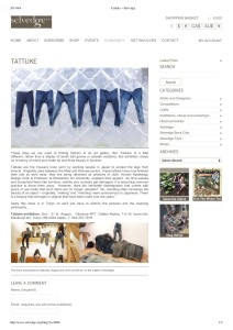 selvege blog tattuke image